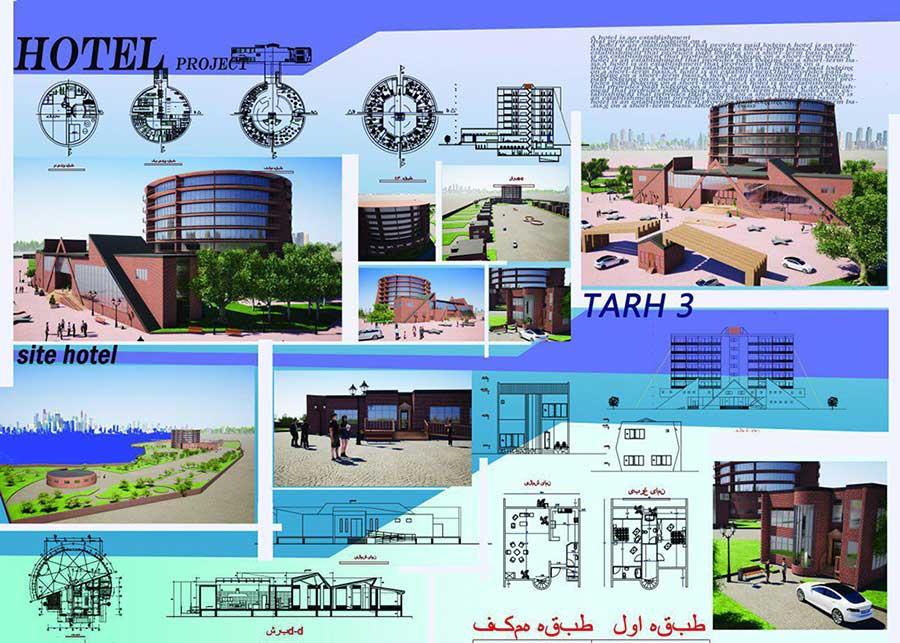 شیت بندی پروژه هتل