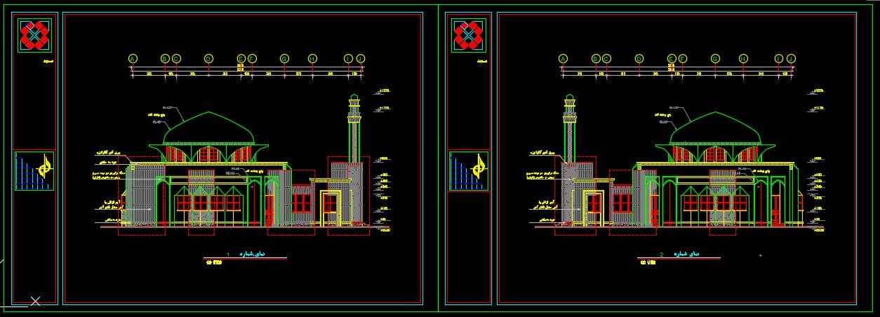 نما مسجد