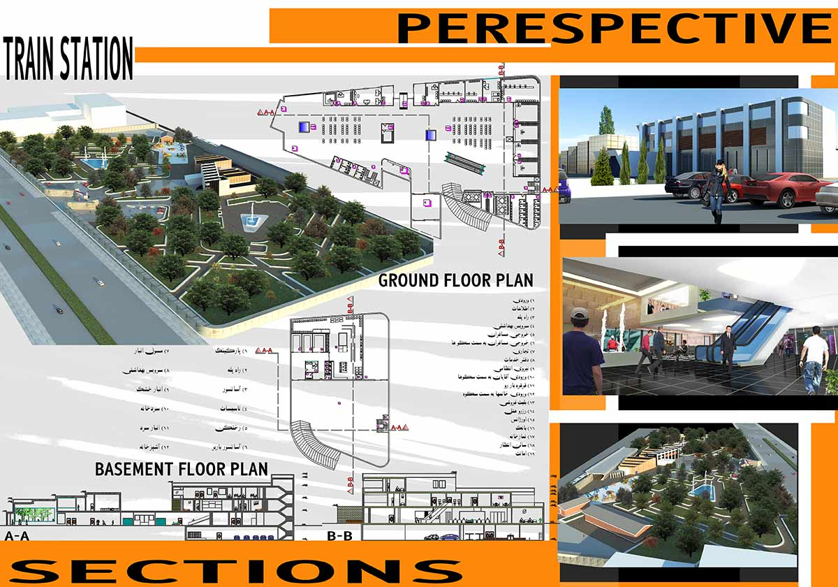پوستر پروژه ایستگاه قطار
