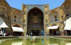 دانلود پاورپوینت شهر اصفهان : شامل قدمت و تاریخچه آثار و بناها