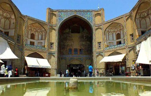 پاورپوینت شهر تاریخی اصفهان archina.ir