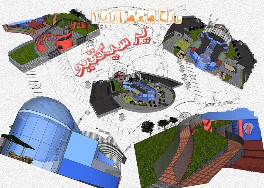 پروژه کامل موزه کودک