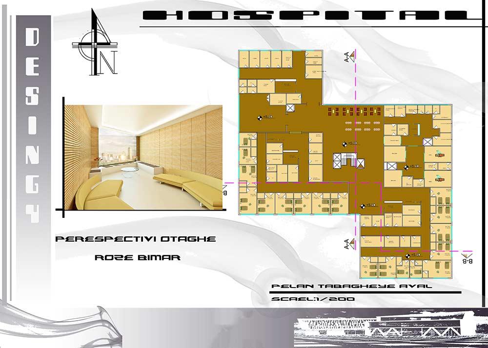 فایل اتوکدی پروژه طراحی بیمارستان
