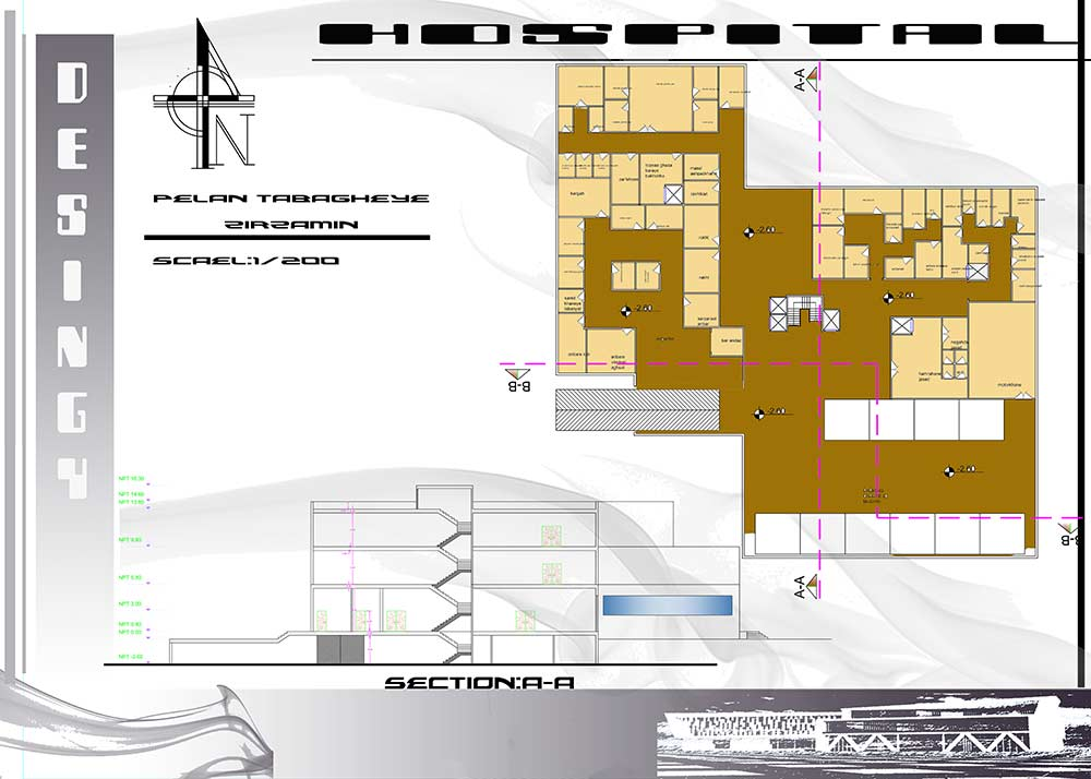 پلان پروژه معماری بیمارستان