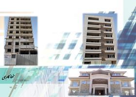 پاورپوینت درس ساختمان 2 : نماکاری – گچ کاری - پله - کاشی و سرامیک