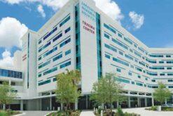 پاورپوینت ریز فضاهای بیمارستان (مقاله کامل تحلیل بیمارستان)
